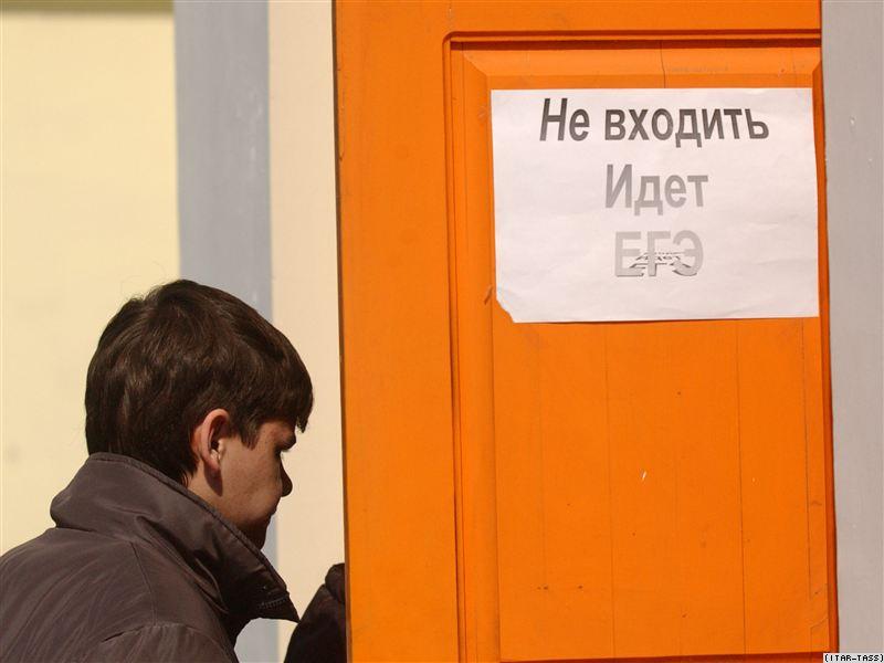 егэ по русскому языку с