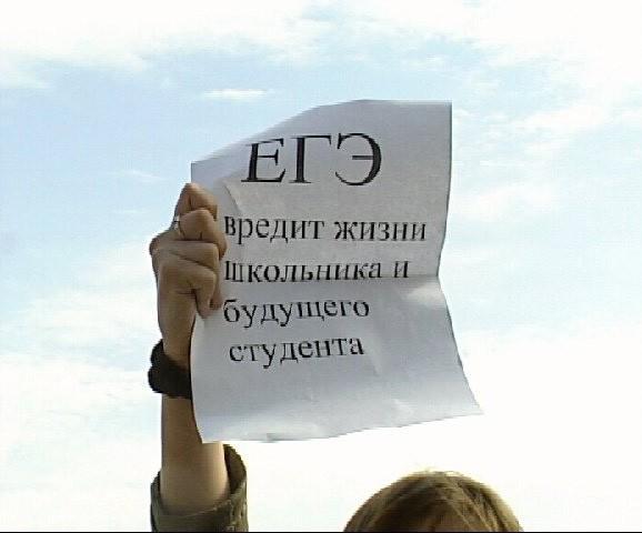 онлайн задания егэ по русскому