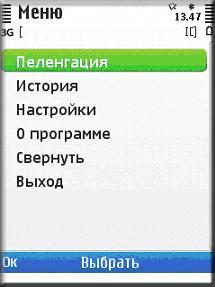 телефонная база данных беларусь